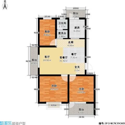 迪尚御园3室1厅1卫1厨132.00㎡户型图
