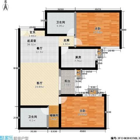 庚坊国际(好来屋)2室0厅2卫1厨110.00㎡户型图