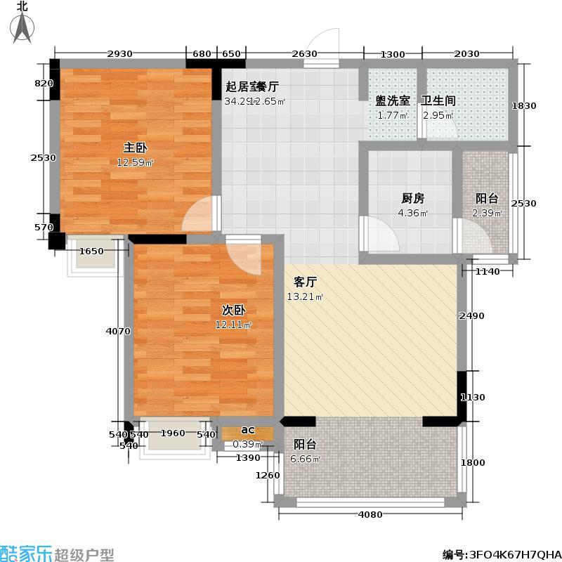 西蜀御景94.71㎡B1户型2室2厅1卫户型2室2厅1卫