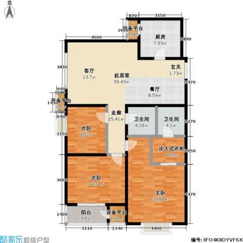 力天凤凰城3室0厅2卫1厨158.00㎡户型图