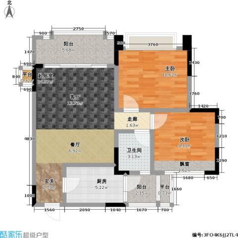 瀚华花园2室0厅1卫1厨78.00㎡户型图