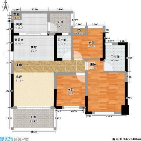 光耀荷兰小城3室0厅2卫1厨91.00㎡户型图