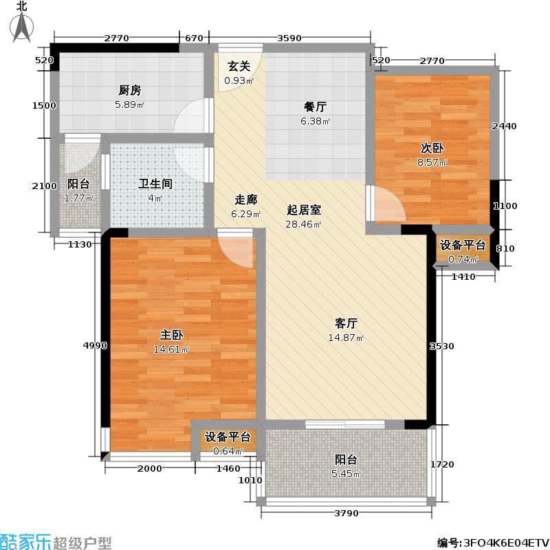 外滩三阳金城97.00㎡外滩三阳金城户型图C-1.2.3-2户型2室2厅1卫(1/20张)户型2室2厅1卫