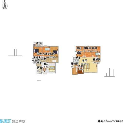 西林家园6室1厅1卫1厨254.00㎡户型图