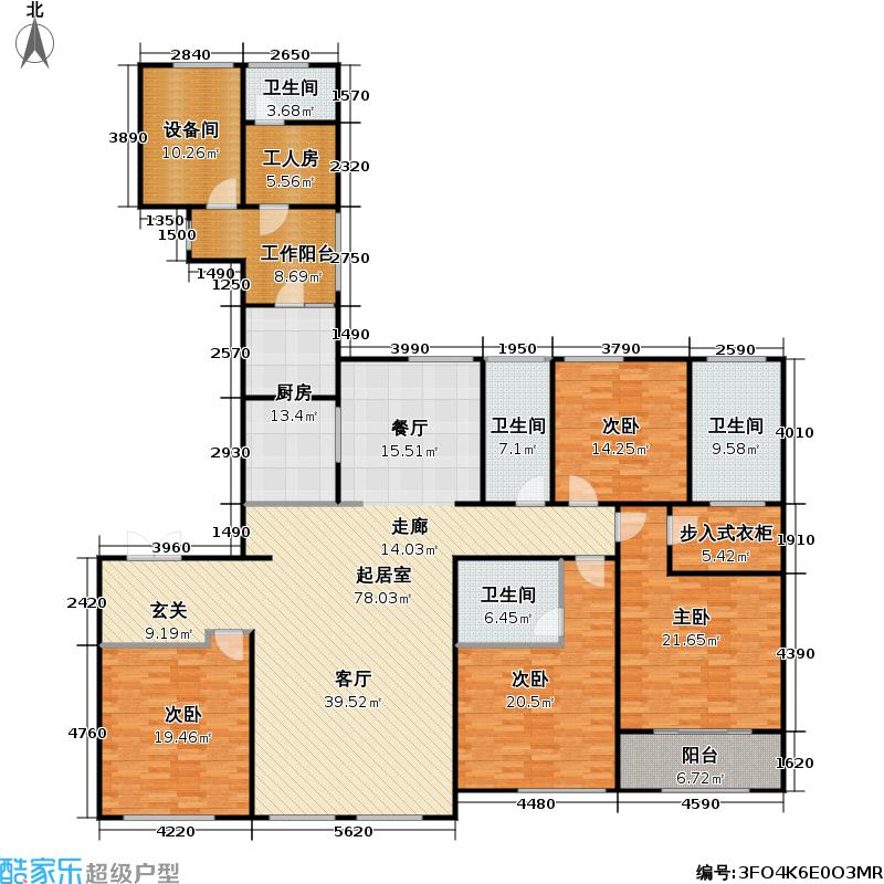 华润外滩九里4室2厅3卫247.00㎡户型4室2厅3卫