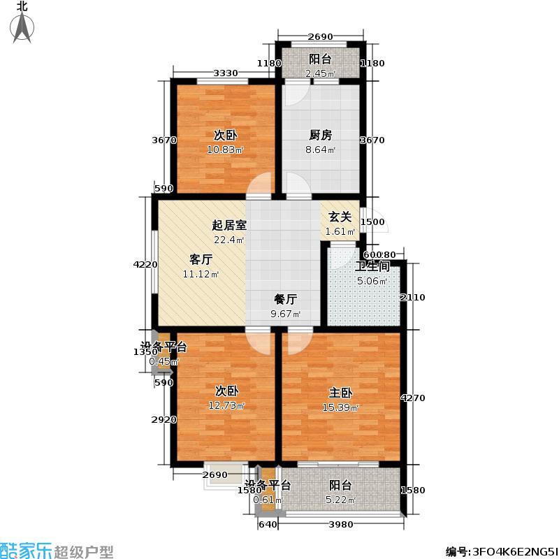 澄月世家95.15㎡南区F户型3室2厅1卫
