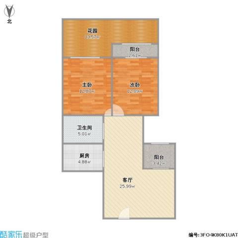 东苑怡景园2室1厅1卫1厨107.00㎡户型图