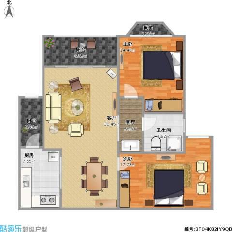 塞纳河畔2室2厅1卫1厨122.00㎡户型图