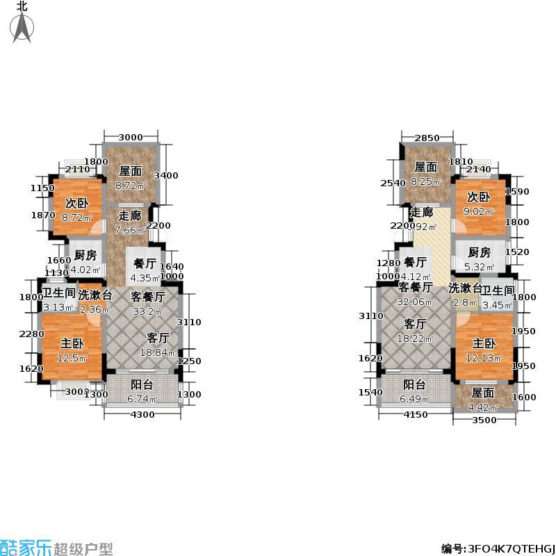 华地翡翠蓝湾户型4室2厅2卫2厨
