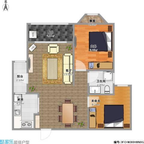 塞纳河畔1室1厅1卫1厨76.00㎡户型图