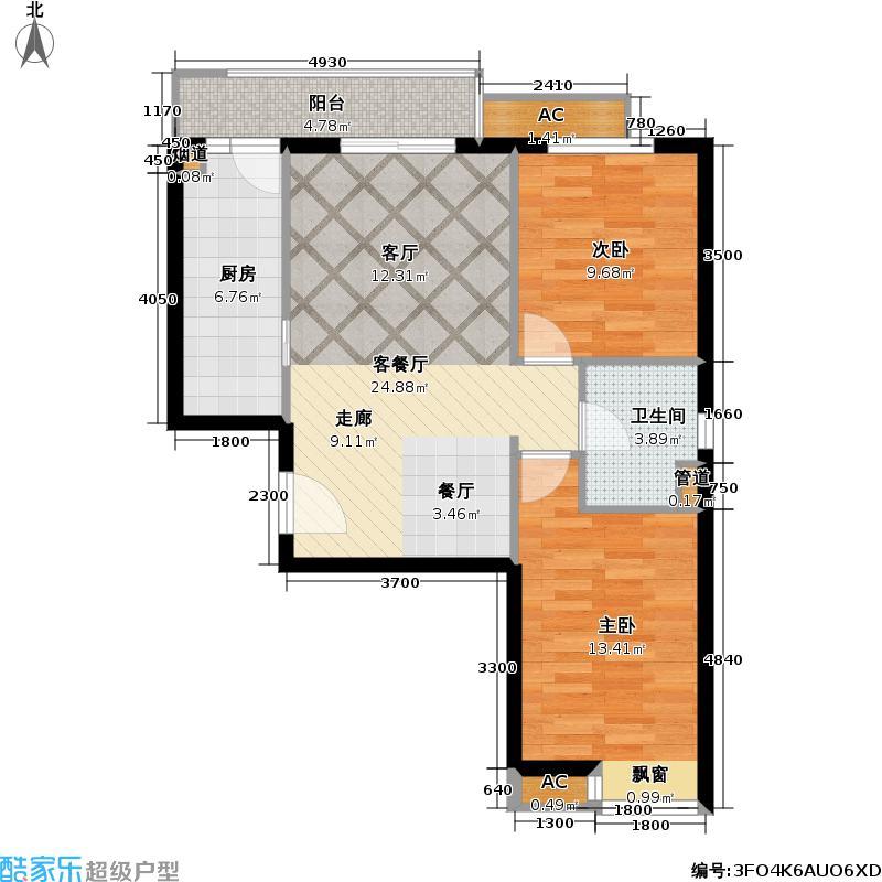 远洋一方89.00㎡B1户型 两室两厅一卫户型2室2厅1卫