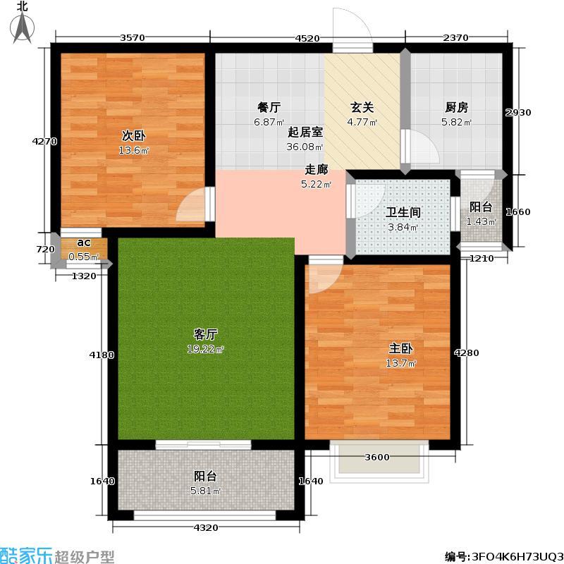 博瑞沁园93.00㎡93㎡两室户型2室2厅1卫