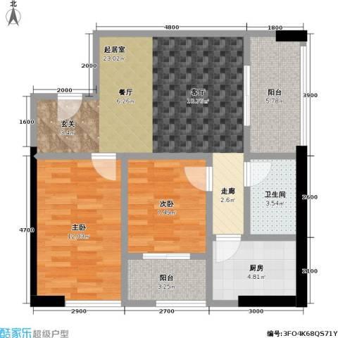 现代森林小镇金融SOHO垂直商业2室0厅1卫1厨93.00㎡户型图