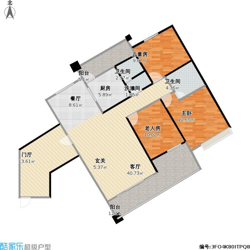 三室二厅二卫