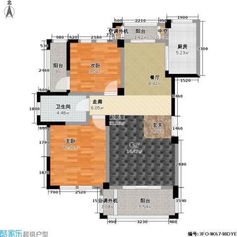 现代森林小镇金融SOHO垂直商业2室0厅1卫1厨98.00㎡户型图