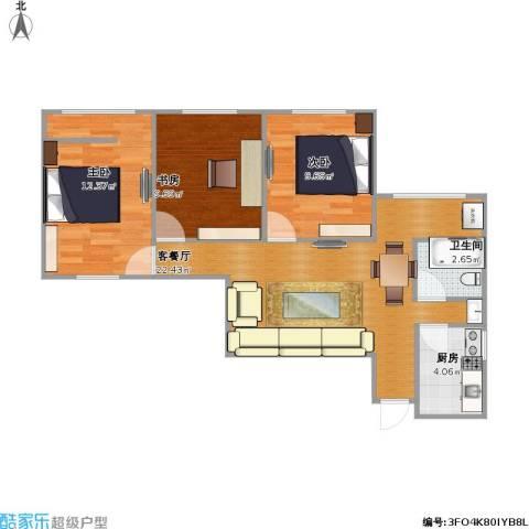 新华街五里3室1厅1卫1厨83.00㎡户型图