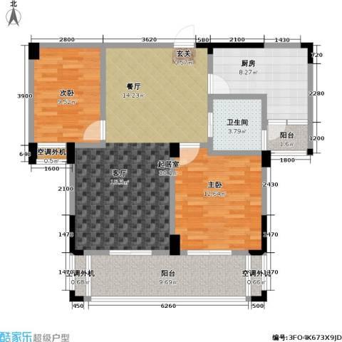 现代森林小镇金融SOHO垂直商业2室0厅1卫1厨97.00㎡户型图