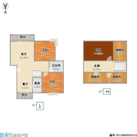 东苑新天地3室1厅1卫1厨147.00㎡户型图