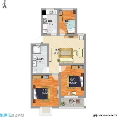 淮海花园A区3室1厅1卫1厨108.00㎡户型图
