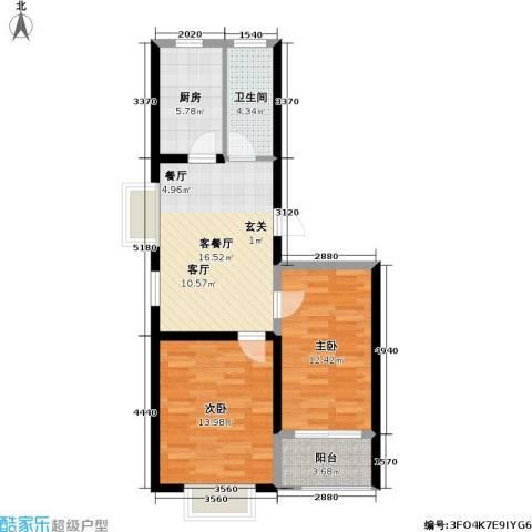 香岸花园2室1厅1卫1厨65.00㎡户型图