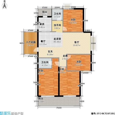 高教公寓4室0厅2卫1厨159.85㎡户型图