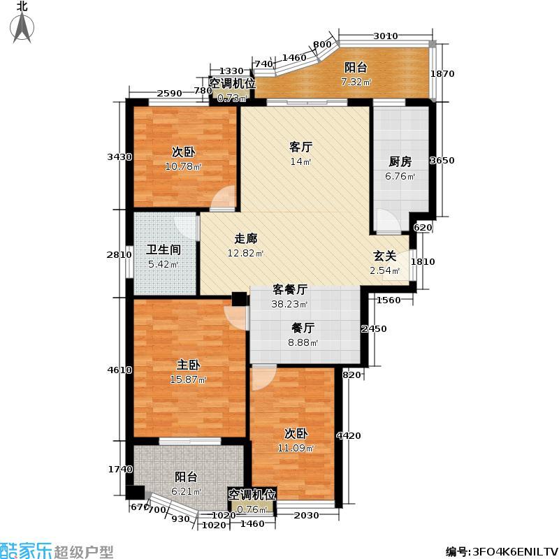 龙腾天下城114.00㎡B1户型3室2厅1卫