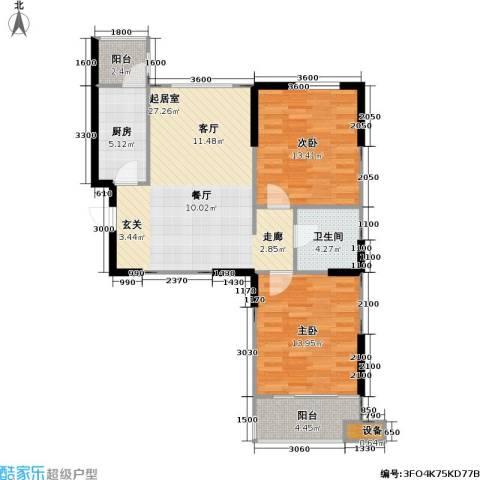 御海龙湾2室0厅1卫1厨98.00㎡户型图