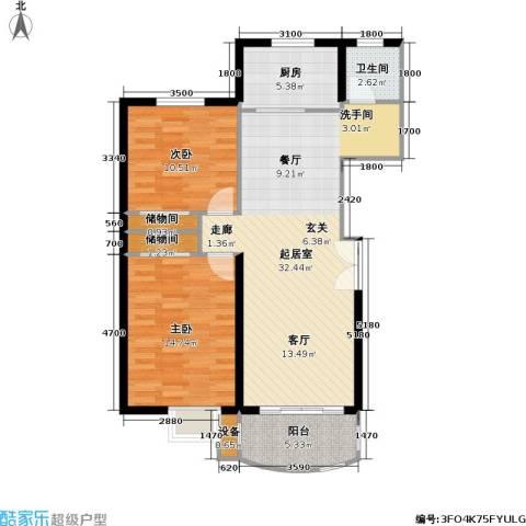 兴华童话世界2室0厅1卫1厨104.00㎡户型图