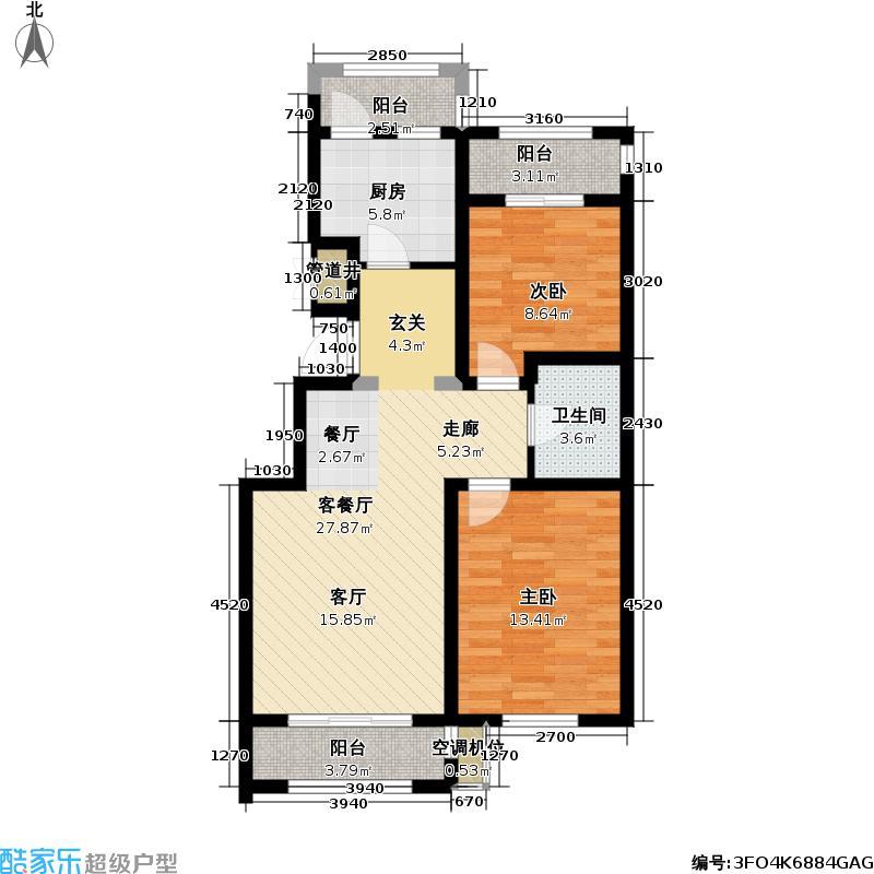 玫瑰庭院93.00㎡洋房 乘枫仲夏户型2室2厅1卫