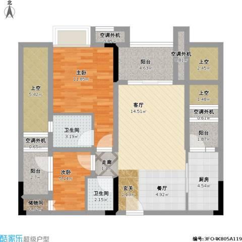 保利江上明珠锦园2室1厅2卫1厨110.00㎡户型图