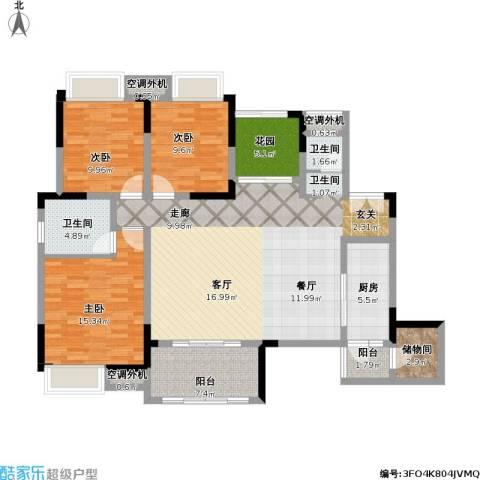 保利江上明珠锦园3室1厅2卫1厨157.00㎡户型图