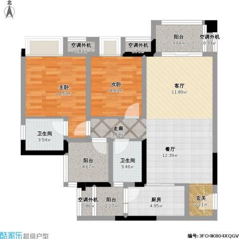 保利江上明珠锦园2室1厅2卫1厨112.00㎡户型图