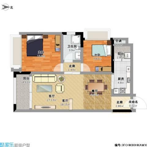 越秀星汇云锦2室1厅1卫1厨95.00㎡户型图