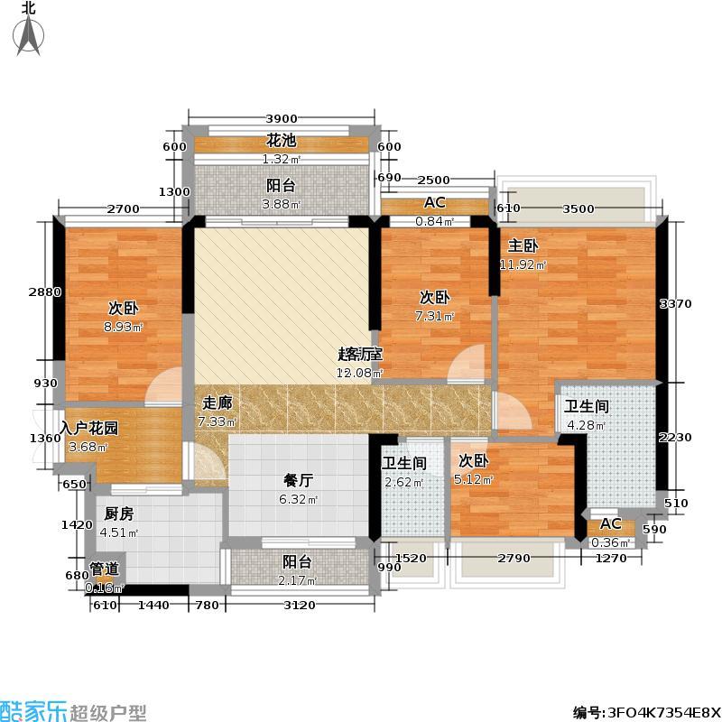光耀荷兰小城96.44㎡塔莎的花园B户型3室2厅2卫1厨户型3室2厅2卫