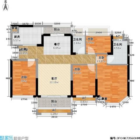 光耀荷兰小城4室0厅2卫1厨101.00㎡户型图