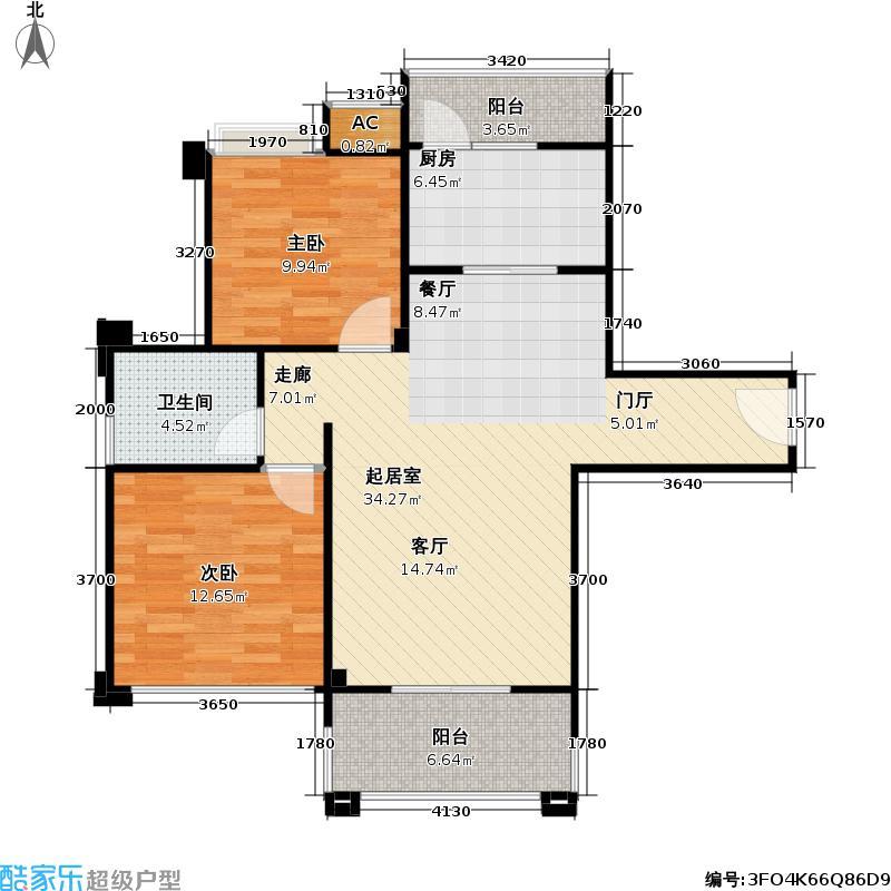 和信龙腾府84.13㎡2批次C1 2室2厅1卫 实得96㎡户型2室2厅1卫