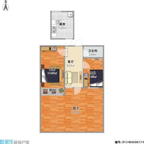 双菱新村2室1厅1卫1厨96.00㎡户型图