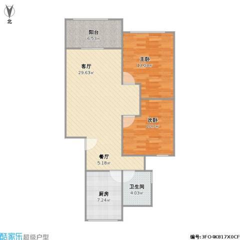 北虹公寓2室1厅1卫1厨94.00㎡户型图