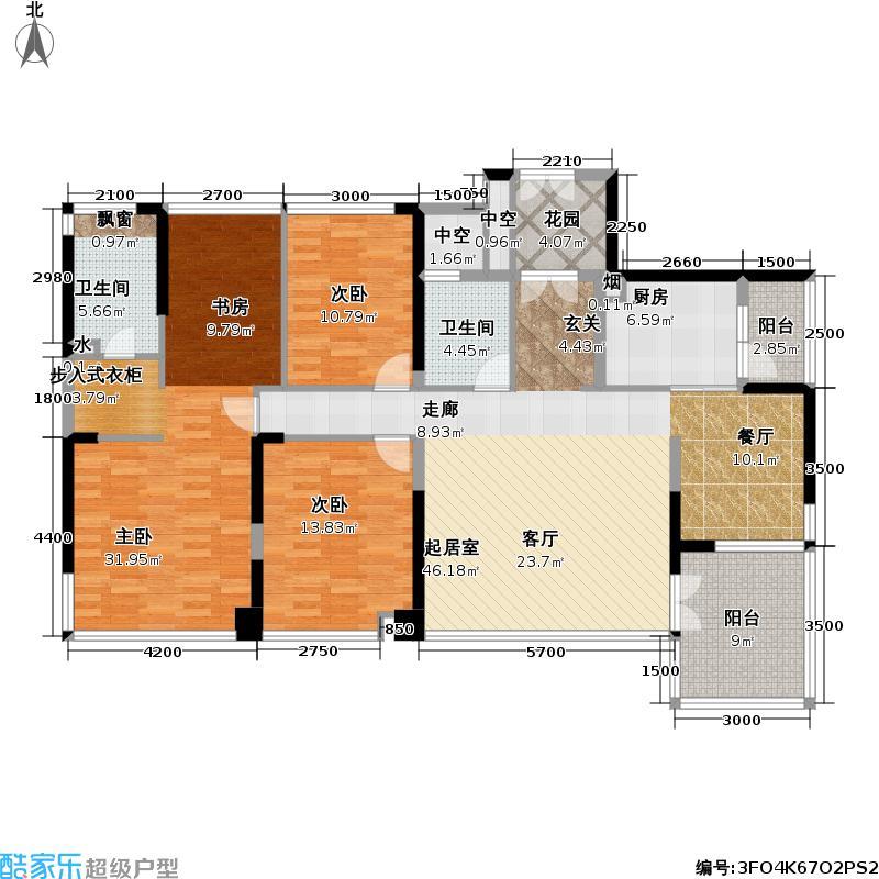 新世界四季山水150.00㎡四房两厅两卫户型