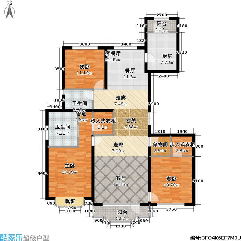 臻园175.00㎡C\\\'户型 三室两厅两卫户型3室2厅2卫