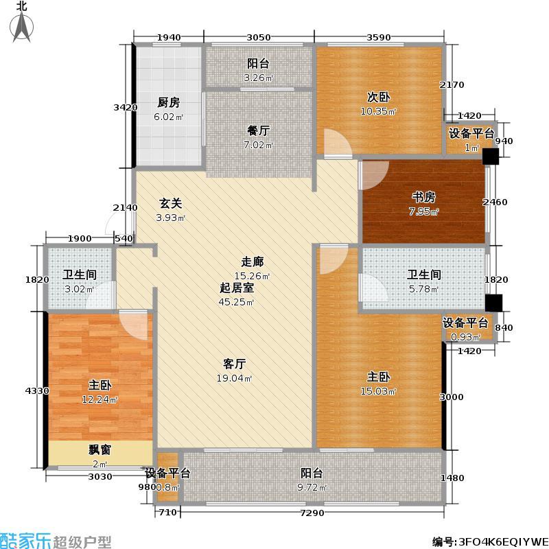 新建中心141.90㎡A户型4室2厅2卫