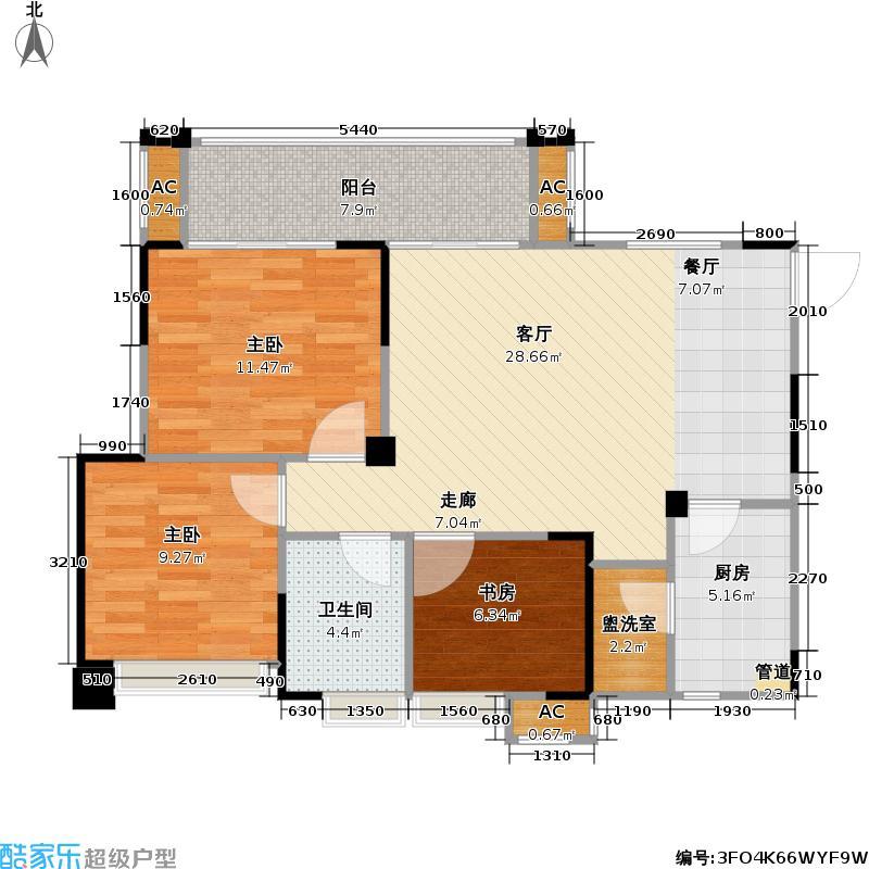马克公馆88.00㎡A2 3室2厅1卫(实得98㎡)户型3室2厅1卫