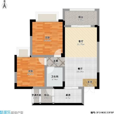 美利山公园城市2室1厅1卫1厨94.00㎡户型图
