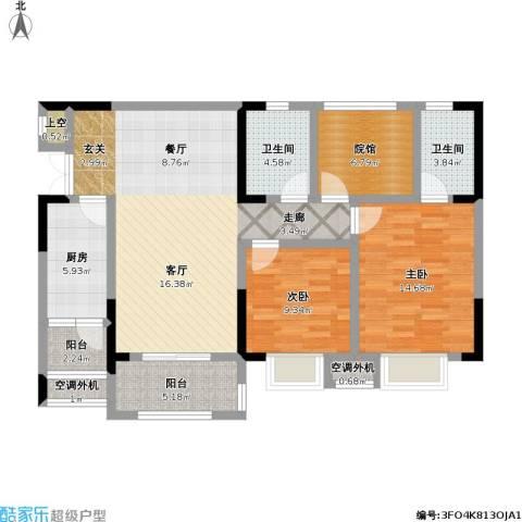 美利山公园城市2室1厅2卫1厨127.00㎡户型图