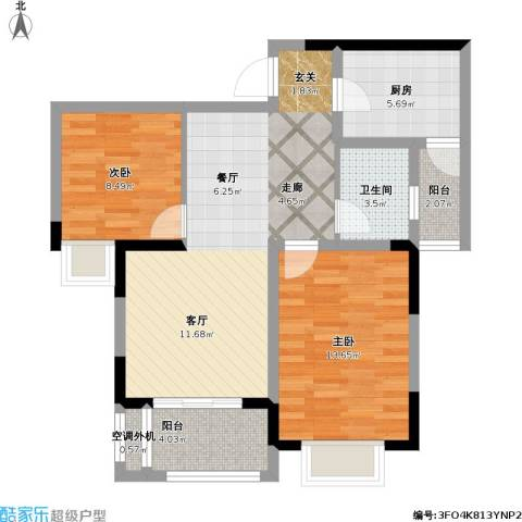 美利山公园城市2室1厅1卫1厨91.00㎡户型图