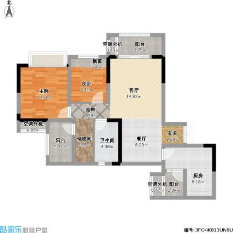 美利山公园城市2室1厅1卫1厨112.00㎡户型图
