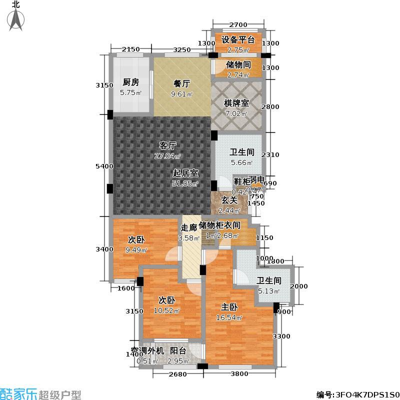 瑶溪新天地155.00㎡4号楼A户型3室2厅2卫
