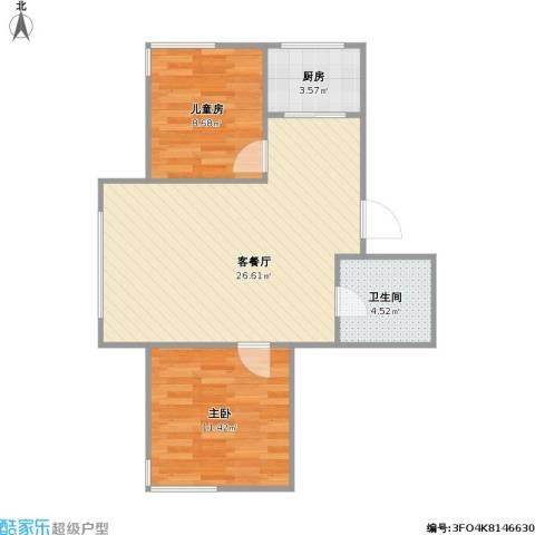 金鼎凤凰城2室1厅1卫1厨73.00㎡户型图