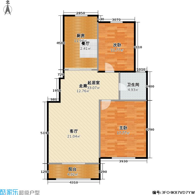 百合花园90.00㎡F户型2室2厅1卫