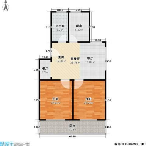 虹北公寓2室1厅1卫1厨96.00㎡户型图